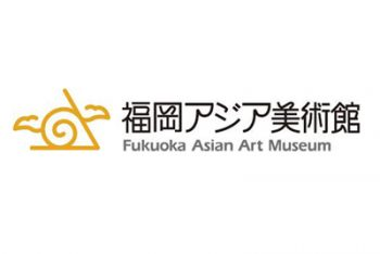Fukuoka Asian Art Museum