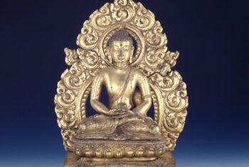 Dhyanibuddha Amitābha (Amityaus)