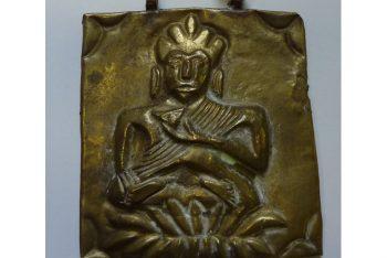 Amulet Box Male Figure
