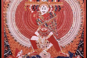 Shiva Vishvarupa