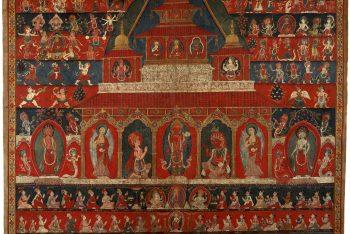 Rato Macchendranath Temple
