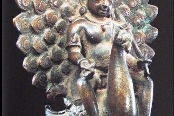 Kumara/Karttikeya