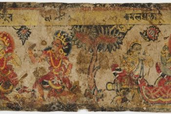 Double-sided Page from a Newar Mahabharata Manuscript