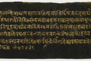 1. Illumination of Amitayus, Bodhisattva of Limitless Life