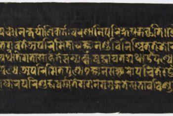 2. Illumination of Amitayus, Bodhisattva of Limitless Life