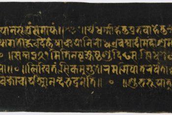 3. Illumination of Amitayus, Bodhisattva of Limitless Life