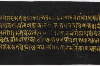 4. Illumination of Amitayus, Bodhisattva of Limitless Life
