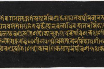 7. Illumination of Amitayus, Bodhisattva of Limitless Life