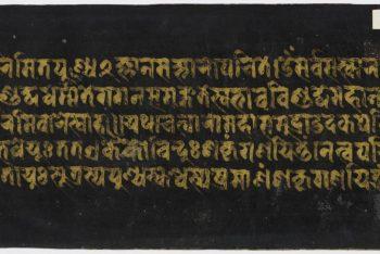 8. Illumination of Amitayus, Bodhisattva of Limitless Life
