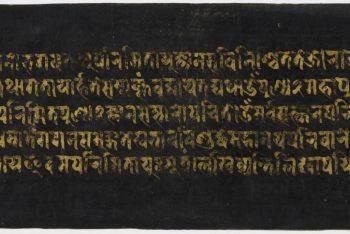 9. Illumination of Amitayus, Bodhisattva of Limitless Life