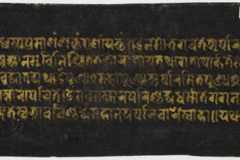10. Illumination of Amitayus, Bodhisattva of Limitless Life