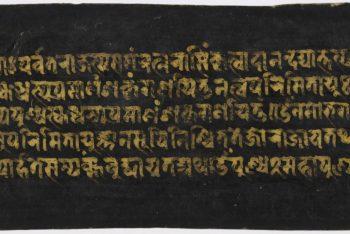 11. Illumination of Amitayus, Bodhisattva of Limitless Life
