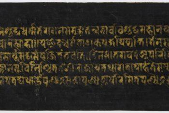 12. Illumination of Amitayus, Bodhisattva of Limitless Life