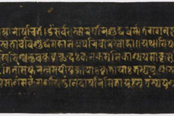 13. Illumination of Amitayus, Bodhisattva of Limitless Life