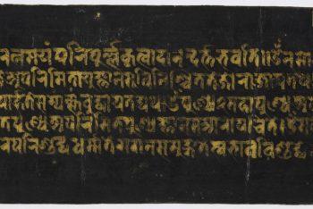 14. Illumination of Amitayus, Bodhisattva of Limitless Life