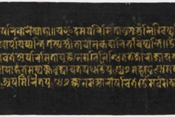 15. Illumination of Amitayus, Bodhisattva of Limitless Life