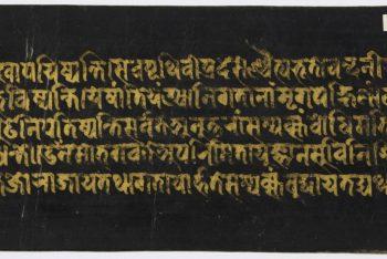 16. Illumination of Amitayus, Bodhisattva of Limitless Life
