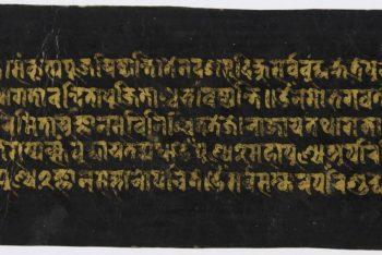 6.Illumination of Amitayus, Bodhisattva of Limitless Life