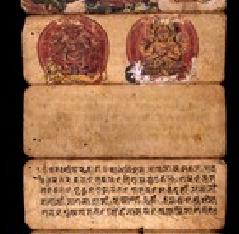 Item: Manuscript Pages