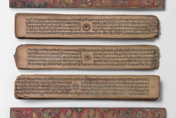 Manuscript of the Devimahatmya (Story of the Great Goddess)