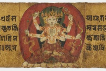 Page from a Vajrayana Buddhist Manuscript Depicting a Grahamatrka who Presides over Saturday