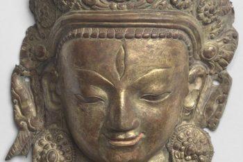 Shiva Mask for Linga Cover