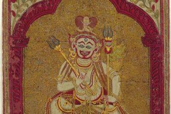 Ragamala Album: Bhairava Raga