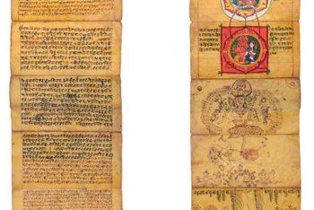 A folding iconographic manual with Mahavidhya deities