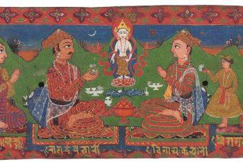 A painted manuscript folio