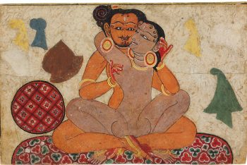 A painting of an amorous couple