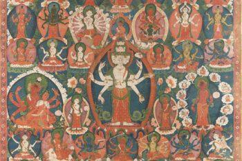 A Paubha of Eleven-Headed Avalokiteshvara