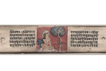 Folio 20 from a Gandavyuha-sutra (Scripture of the Supreme Array)
