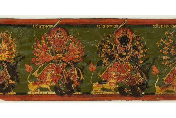 Manuscript Cover from the Glorification of the Great Goddess (Devimahatmya)