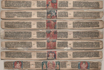 Seven Leaves from a Manuscript of the Gandavyuha-sutra (Scripture of the Supreme Array)