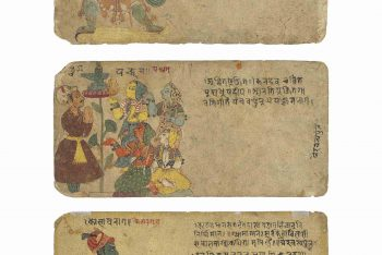 THREE DOUBLE-SIDED FOLIOS FROM A RAGAMALA SERIES