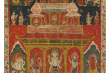 A PAUBHA DEPICTING A VAISHNAVITE TEMPLE Nepal, Dated by inscription to 1821