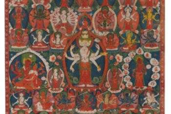 A PAUBHA DEPICTING AVALOKITESHVARA Nepal, Dated by inscription to 1779
