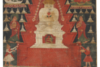 A PAUBHA DEPICTING LAKSHACHAITYA  Nepal, Dated by inscription to 1644