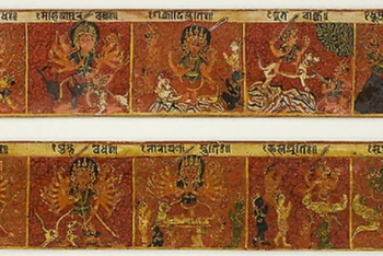 2nd One of a Pair of Manuscript Covers from the Glorification of the Great Goddess (Devimahatmya)