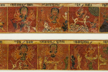 One of a Pair of Manuscript Covers from the Glorification of the Great Goddess (Devimahatmya)