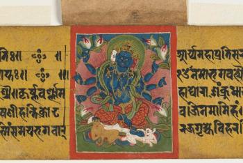 Samvara