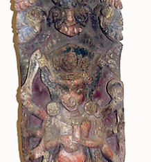 Temple Strut Fragment with Boar God, Varaha
