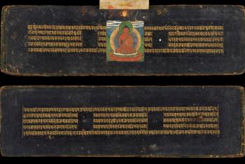 The Karandavyuha Sutra
