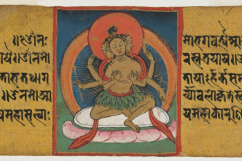 Three-headed Deity in skirt of leaves