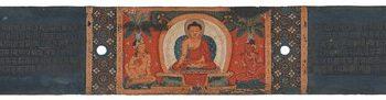 Buddha Shakyamuni (top), Goddess Mahasitavati (middle), Goddess Mahasahasrapramardini (bottom), Folios from a Pancharaksha (Five Protective Charms)