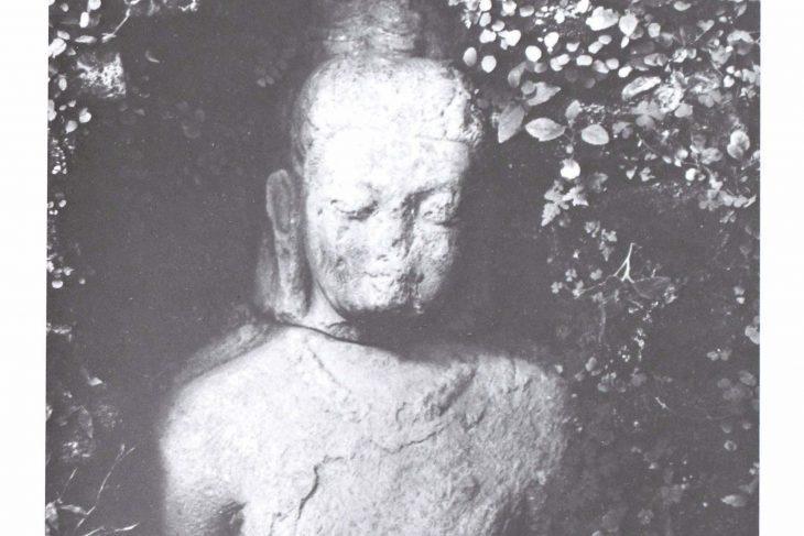 Torso of Bodhisattva
