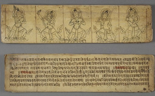 Book of Buddhist Iconography