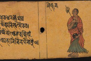 Book of Omens (84 Separate Folios)