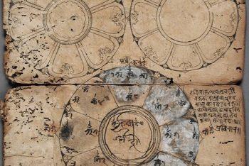 Book of Rituals and Mandalas