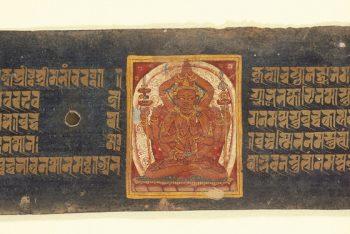 Buddha Shakyamuni (bottom), Folio from a Paramartha Namasangiti (Absolute Truth of the Singing Together of the Name)